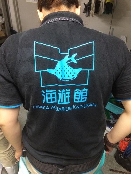 作業服1.JPG