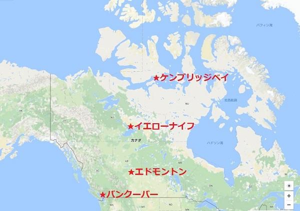 北極圏の旅4_1.jpg