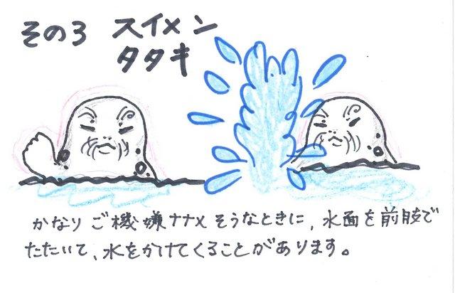 1-140718あられおこる4.jpg