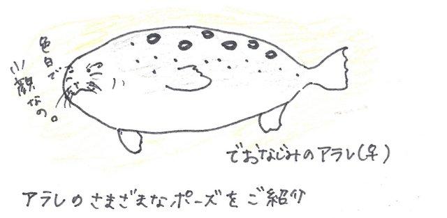 1-140718あられぽーず1.jpg