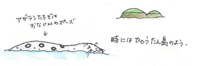 1-140718あられぽーず2.jpg