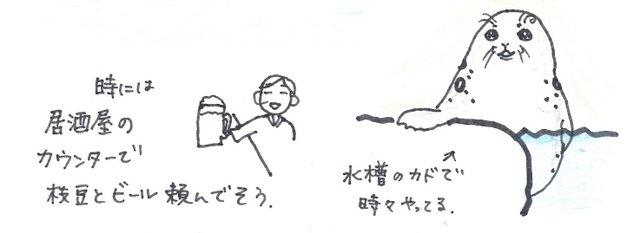 1-140718あられぽーず3.jpg