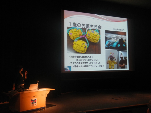1208ishikawa3.JPG