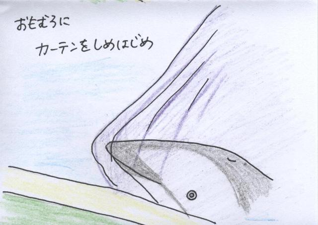 140116ishikawa3.jpg