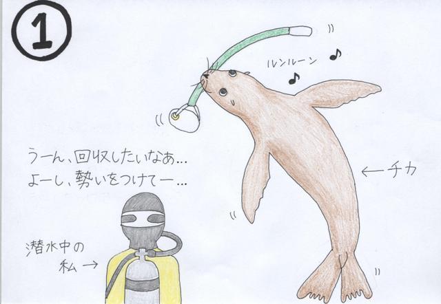 140301ishikawa1.jpg