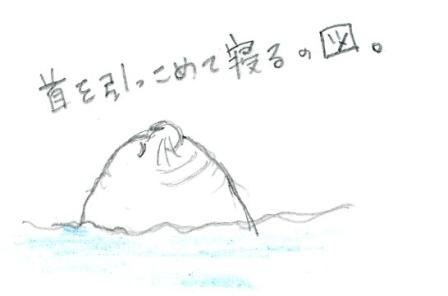 kubimiji.jpg