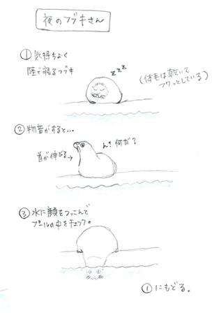 yorufubuki.jpg