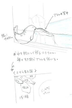 yukimakura.jpg