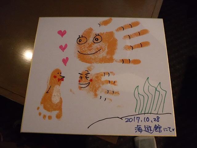 mamayoga_3.JPG