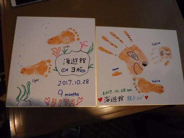 mamayoga_5.JPG