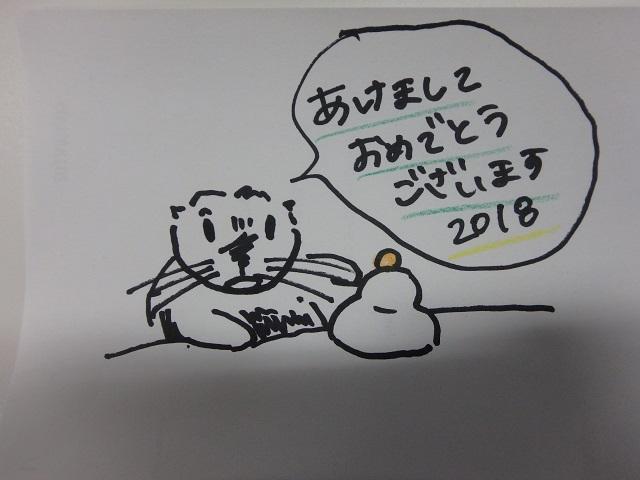 patagahaku_2.JPG