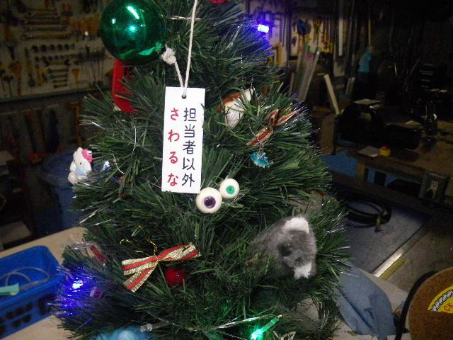 xmas_tree_setubi_1.JPG