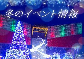 161208_voice_banner.jpg