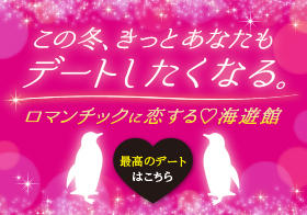 Babber_pink.jpg
