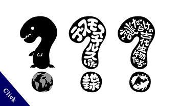 desm_logo_160602_9ol.jpg