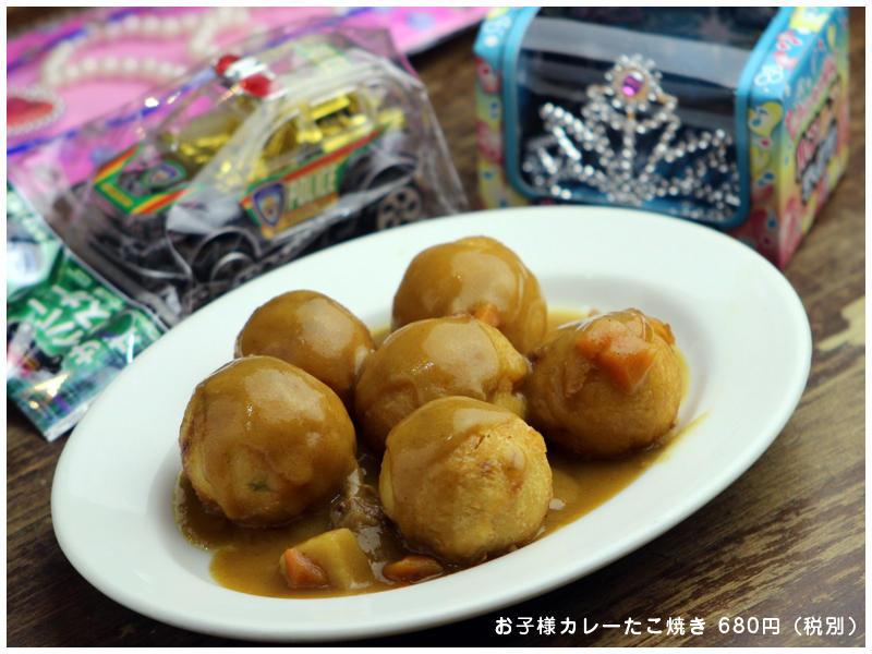 jiyuu_0131_04.jpg