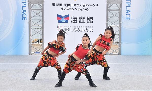 kidsdance19th_image.jpg
