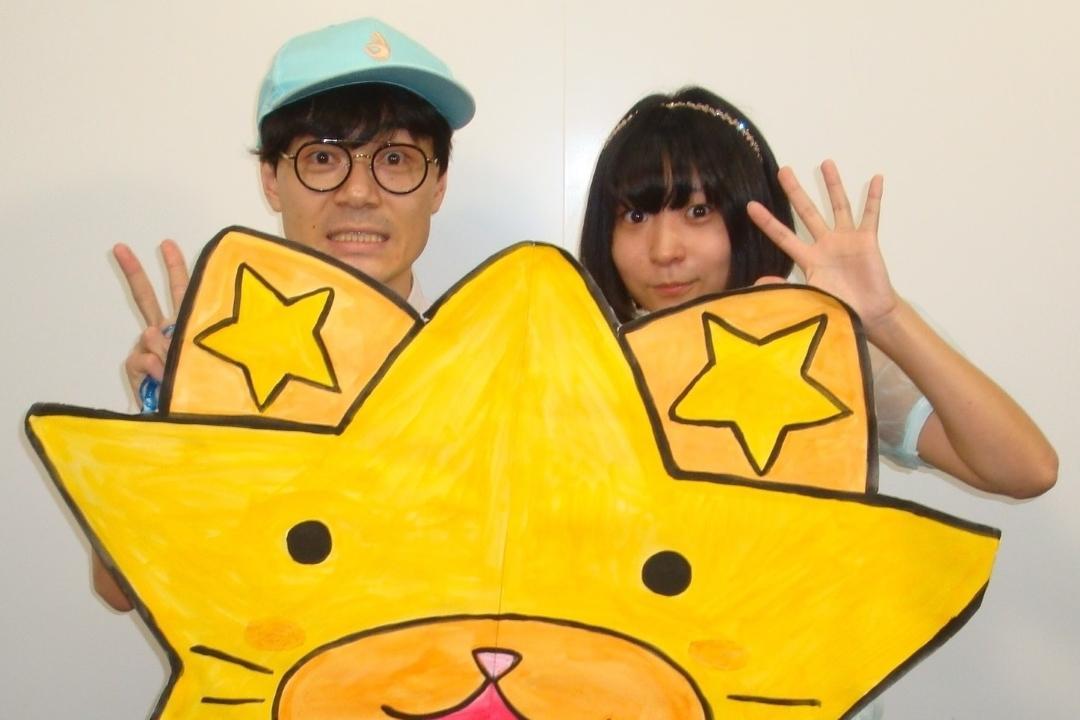 nyanko-star_s.jpg