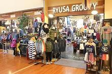RYUSA GROOVYイメージ