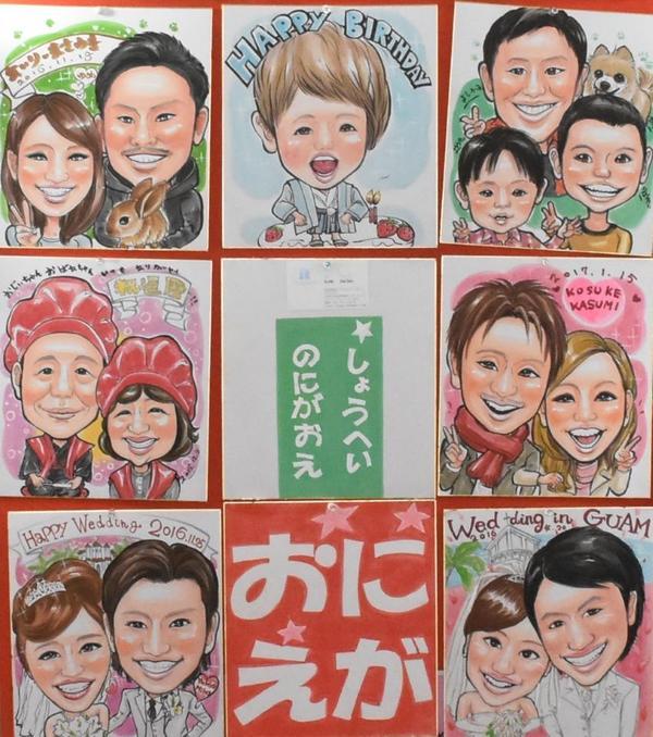 nigaoe_shohei_image.jpg