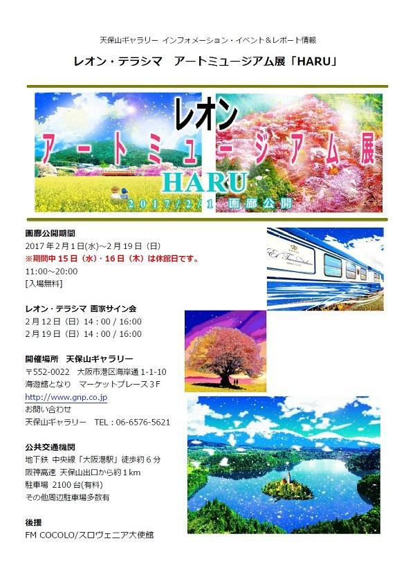 leon-spring_detail_thumb.jpg