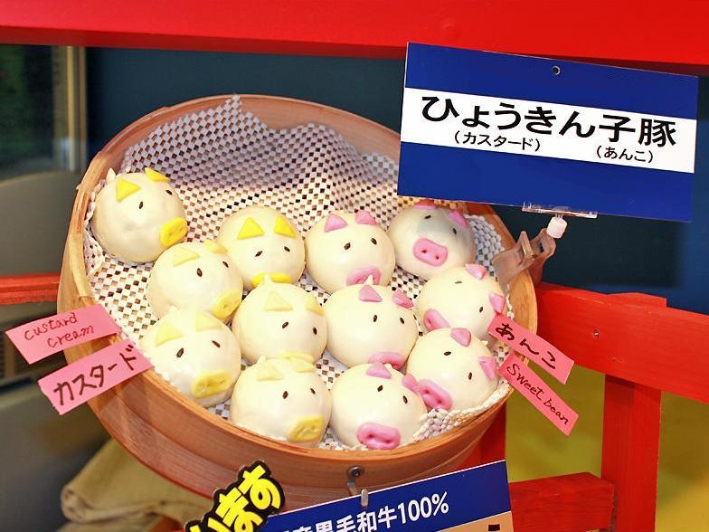 ひょうきん子豚(カスタード/あんこ)イメージ