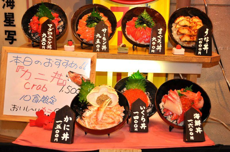 800maguroyaten_menu.jpg