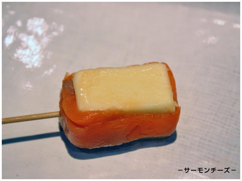 サーモンチーズイメージ