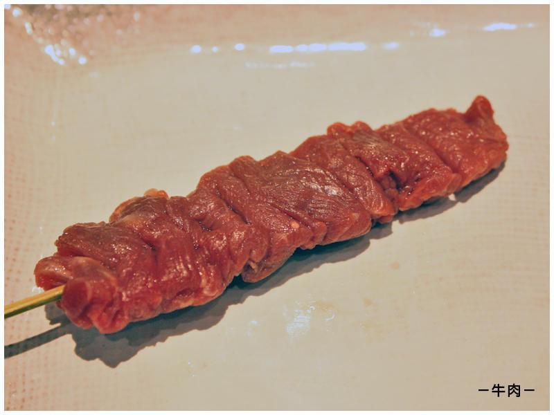 牛肉イメージ