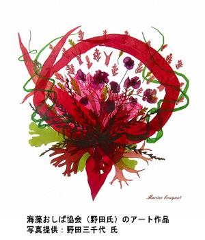 kaisouosiba_1.jpg