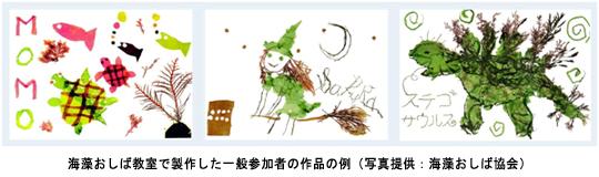 kaisouosiba_2.jpg