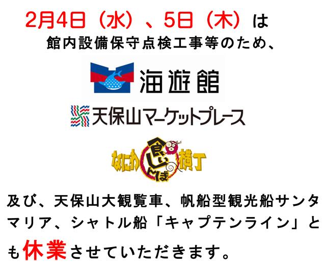 kyukanbi201502.jpg