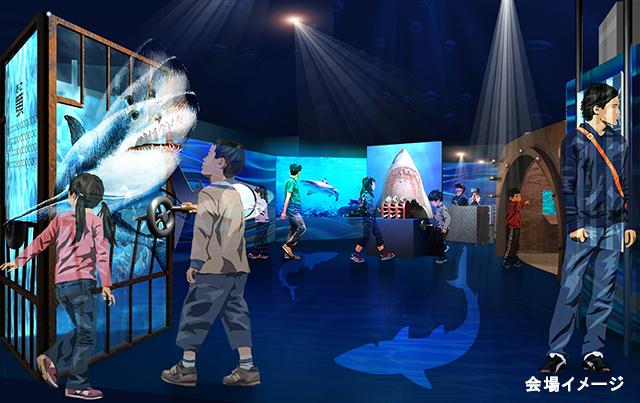 sharkworld_img2.jpg